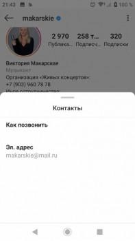 О помощи Божией во всяком деле - Screenshot_20200201-214334.jpg